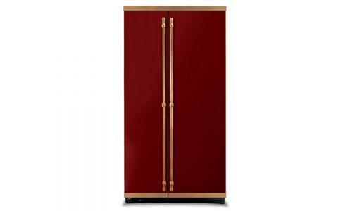 Холодильник FRR016