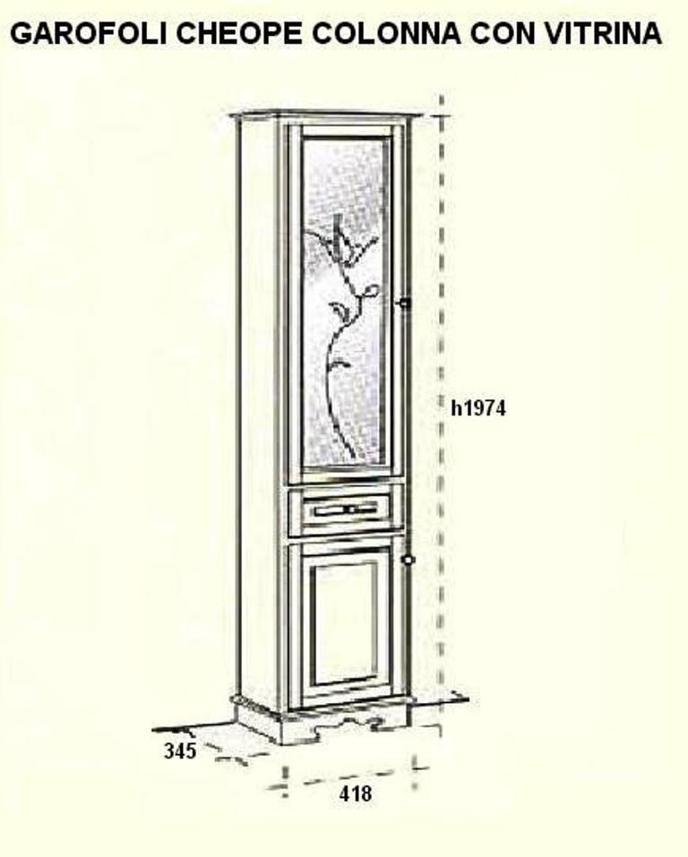 Комплект мебели фабрики Garofoli, модель Cheope. Массив дерева. Цвет - состаренный белый.
