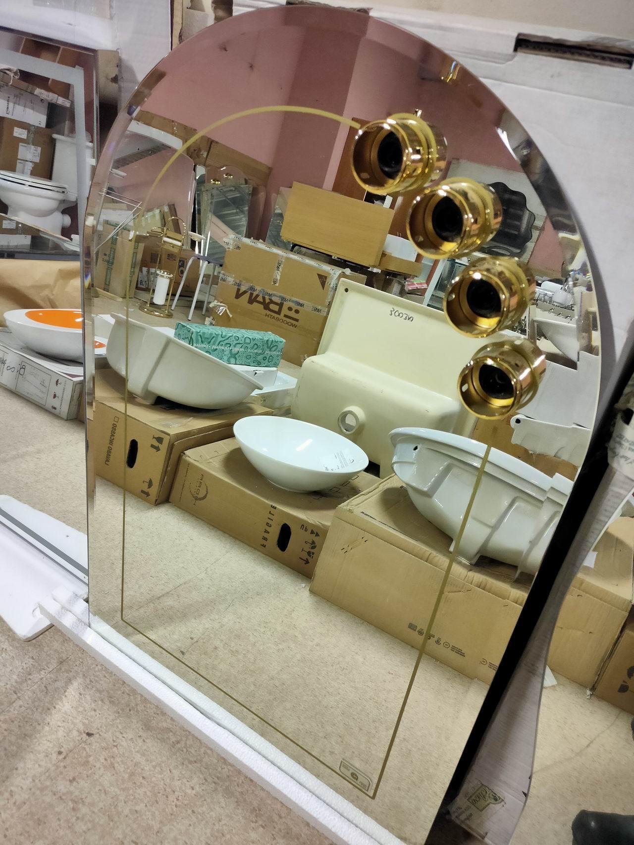 Зеркало Artistica Bagno 121 ORO