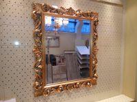 Зеркало CRG 332V