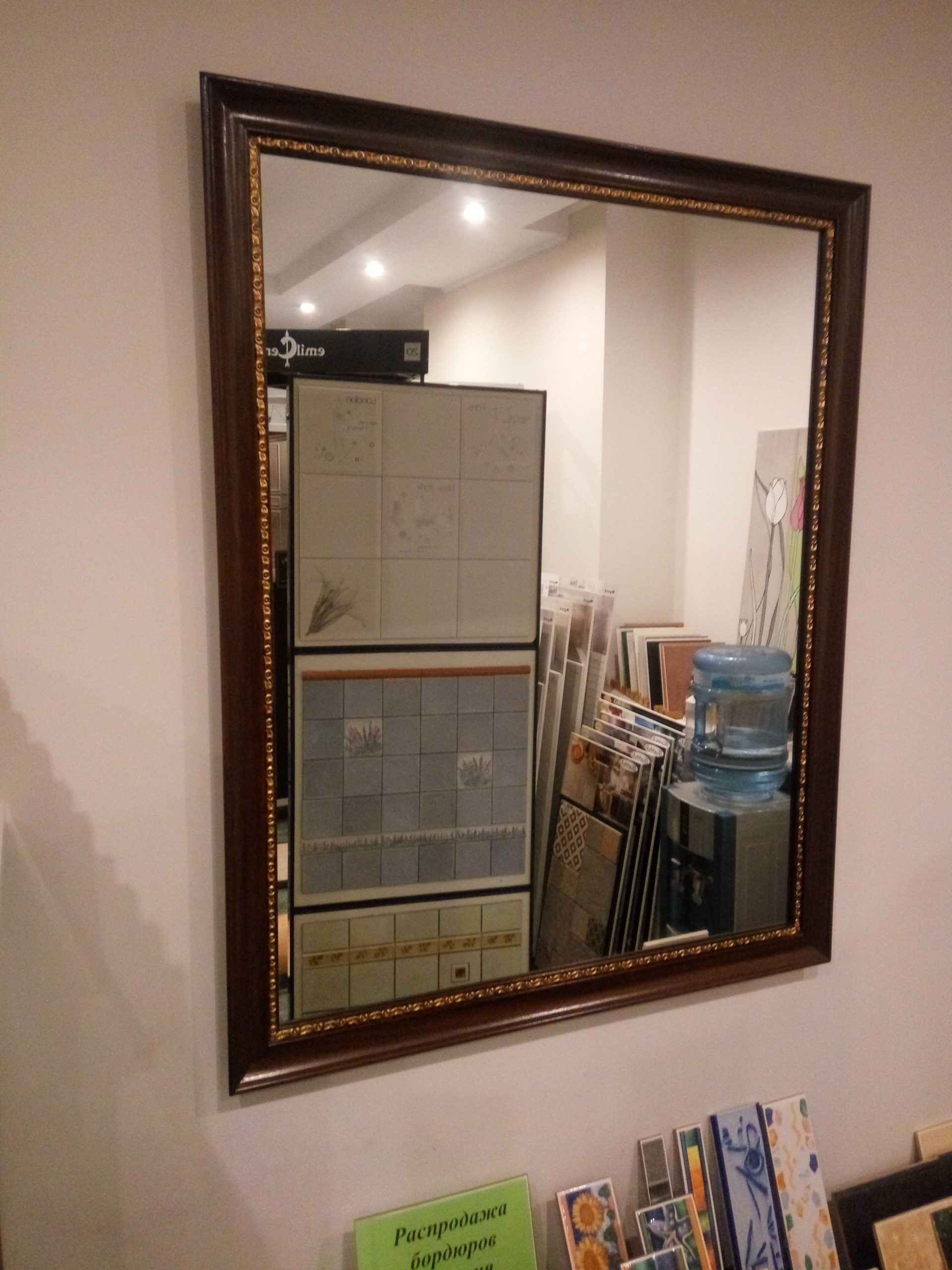 Зеркало Elisir 506