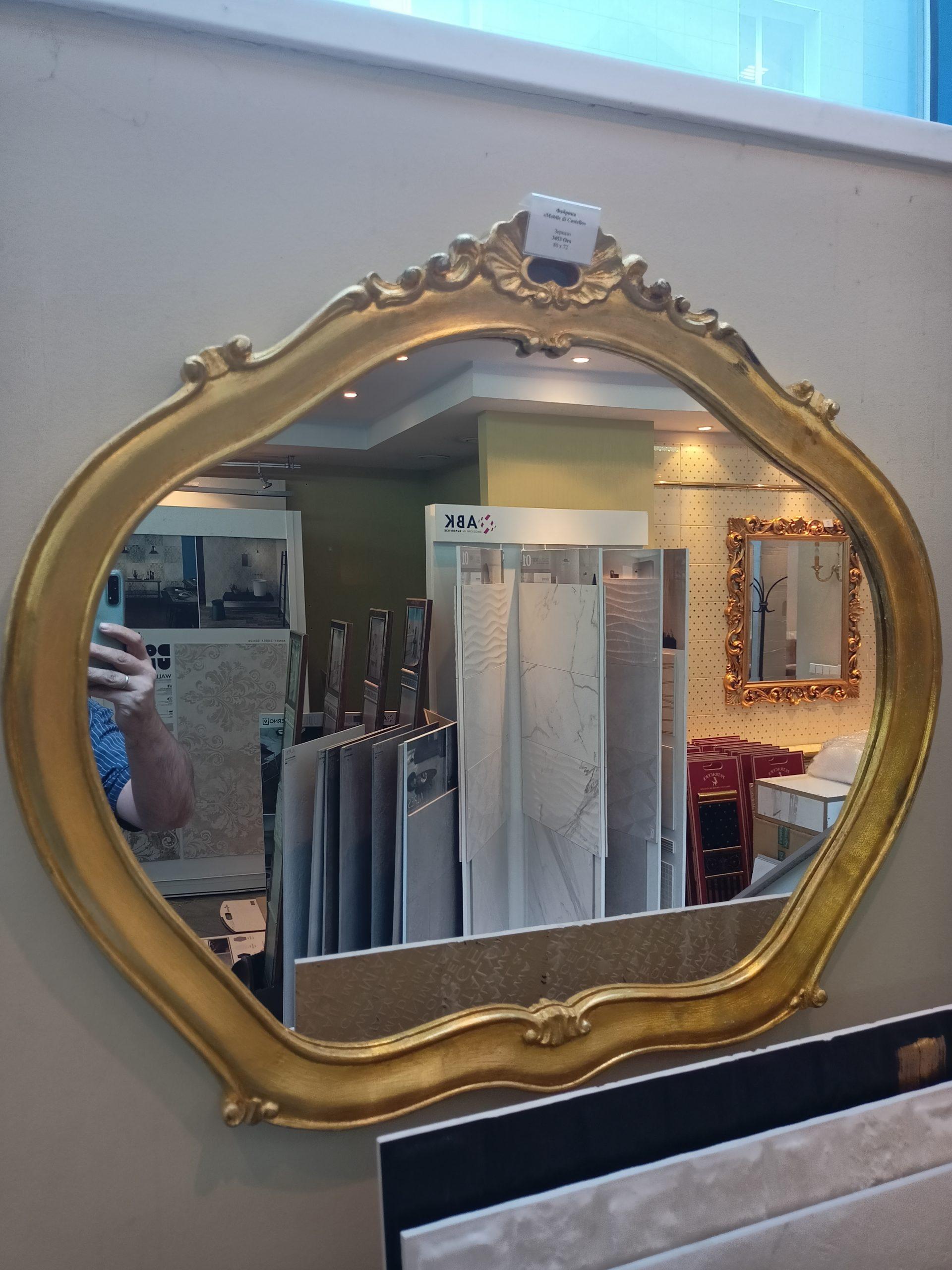 Зеркало Mobili di Castello арт. 3453 ORO